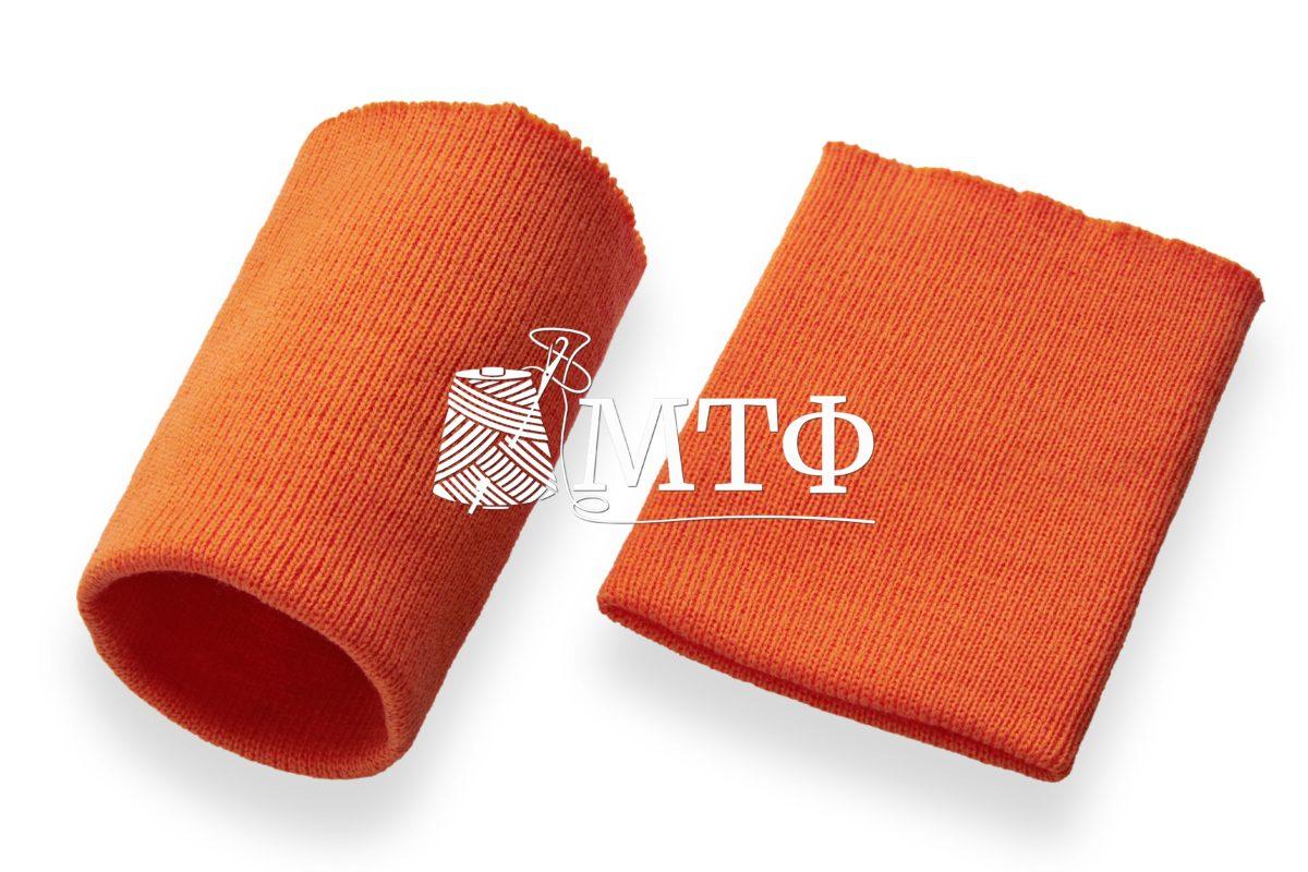 Манжета трикотажная, длина 10 см., оранжевый