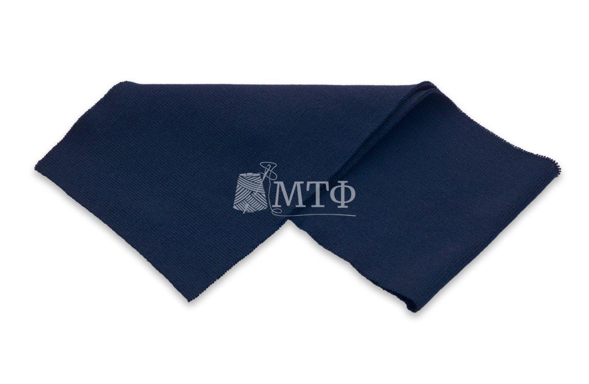 Подвяз (пояс), размер 90х16, синий